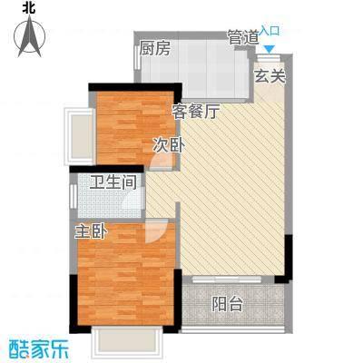 城市主场75.50㎡2栋1单元05单位户型2室2厅1卫