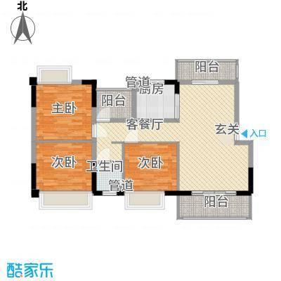 娱乐城3-2-1-1-3户型3室2厅1卫1厨