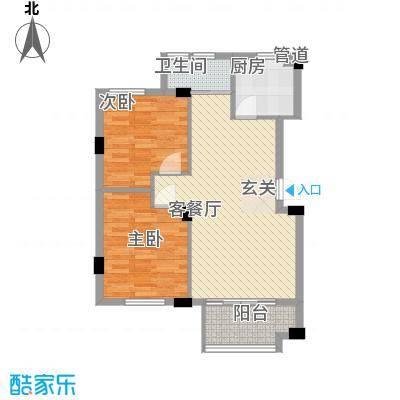 海光大厦户型3室2厅2卫1厨