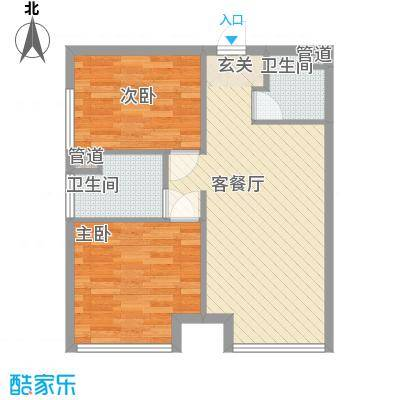奥力孚公寓户型2室2厅1卫1厨