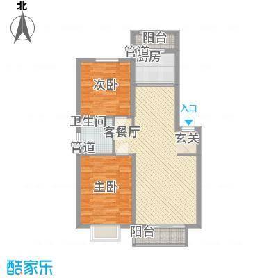 奥力孚公寓户型2室1厅1卫1厨