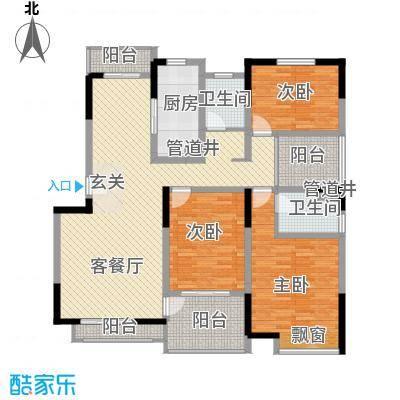 国信金邸世家137.00㎡E户型3室2厅2卫1厨