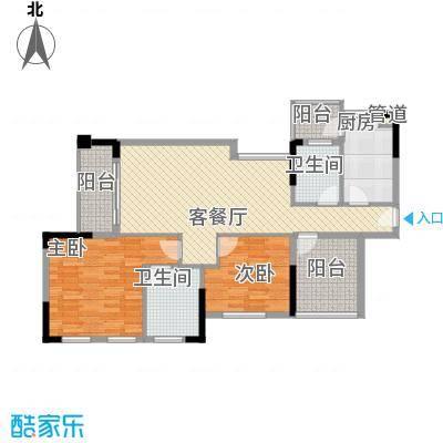 宏晴轩125.00㎡户型2室2厅2卫1厨