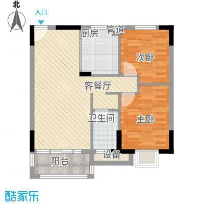 怡丰昌盛大厦85.66㎡户型2室2厅