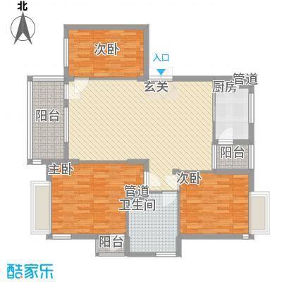 古楼广场132.00㎡户型3室