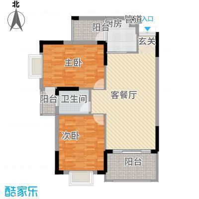 皇庭御珑湾4.00㎡C4户型2室2厅1卫1厨