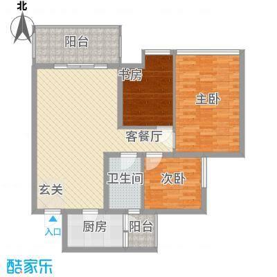 中福城31户型3室2厅2卫1厨