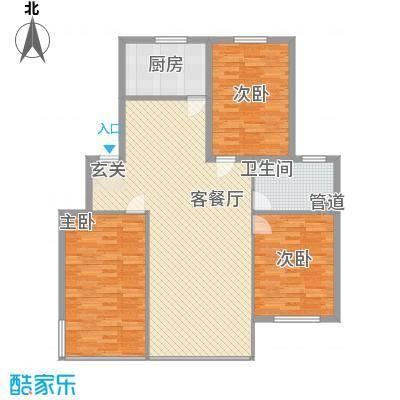 东方苑雅阁12.50㎡户型3室2厅1卫1厨