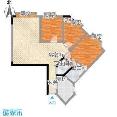 富悦大厦123.40㎡户型3室2厅2卫1厨