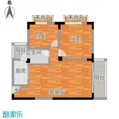 三亚印象97.00㎡三亚印象户型图2室2厅1卫1厨户型10室-副本