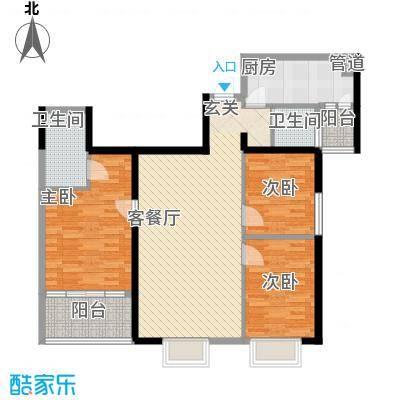 万寿新城9户型3室2厅2卫2厨