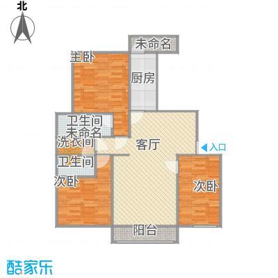 122平三室两厅一厨两卫-副本