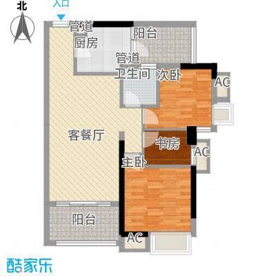 广州-锦绣香江山水华府二期-设计方案