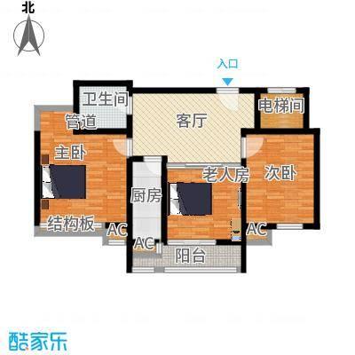 昌平-北京人家-设计方案