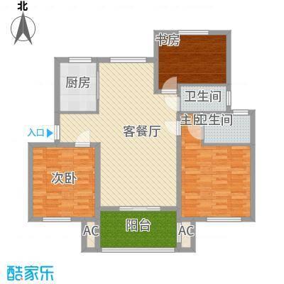 金色蓝庭132.00㎡一期5#6#8#楼标准层I户型3室2厅2卫1厨-副本