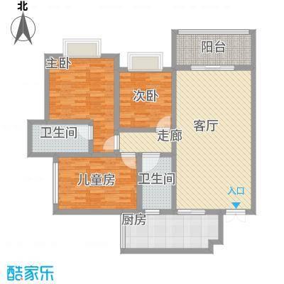 三室两厅两卫-副本
