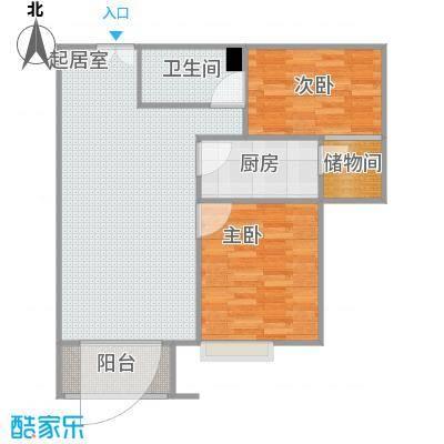 皇城3期90平米房