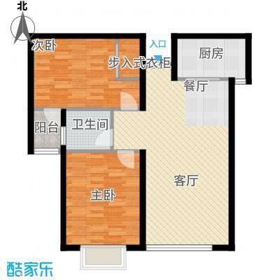 滨海国际91.84㎡E户型2室2厅1卫-副本