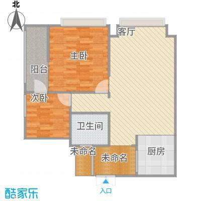重庆-中瓯璧河名都-罗姐