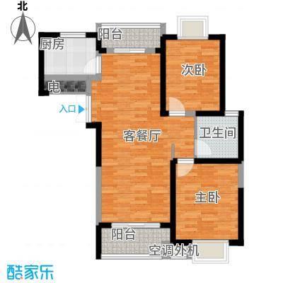 蓝鼎滨湖假日清华园-副本