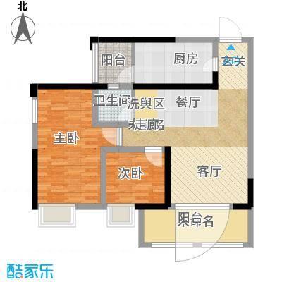 司南3空间88.00㎡12号楼N户型2室1厅1卫1厨-邓哥
