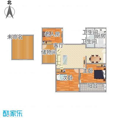 欧风花都118方三室两厅-副本
