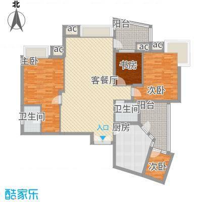 天域三期天域三期户型图户型图2室2厅1卫1厨户型2室2厅1卫1厨-副本