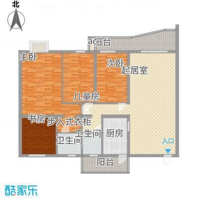 乐天花园13户型3室2厅2卫1厨-副本