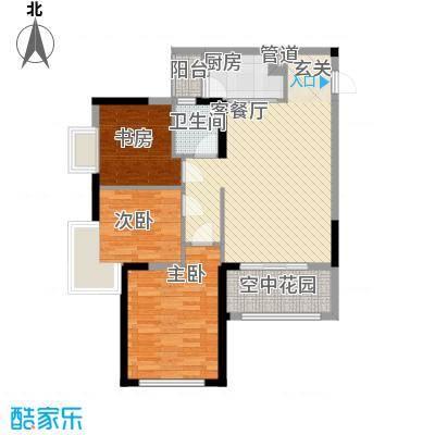 布鲁明顿广场3.10㎡住宅6户型3室2厅1卫1厨