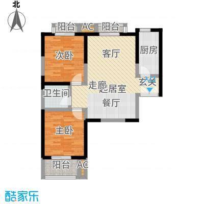 裕昌太阳城96.00㎡A3户型 两室两厅一卫户型2室2厅1卫-副本