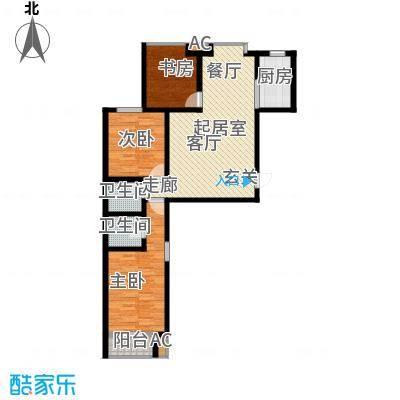 中环广场三室两厅两卫118.61平米户型3室2厅2卫QQ-副本