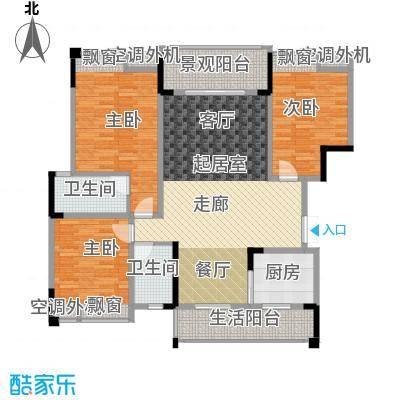 重庆-海宇西苑-设计方案