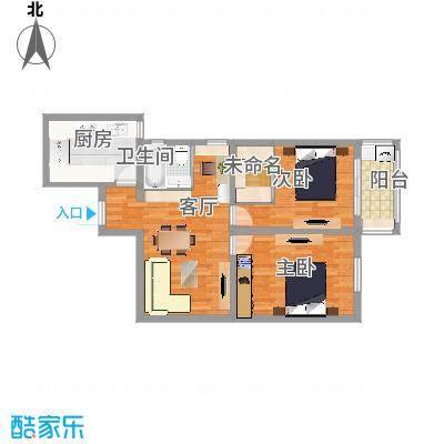 上海_大众汽车公寓_2015-08-23-1903