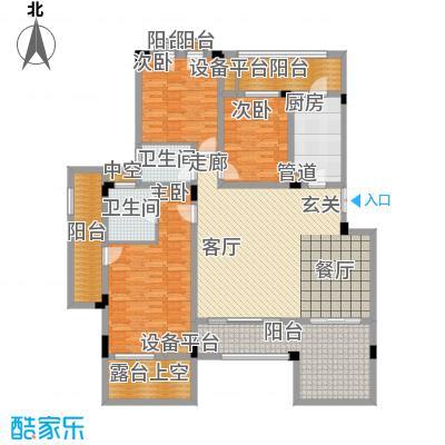 广厦城洛卡庄园117.64㎡B三层面积11764m户型-副本