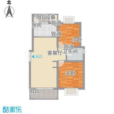 鹏欣一品漫城四期公寓户型图S1-A户型 2室2厅1卫1厨-副本