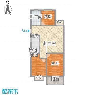 文华名邸114.00㎡文华名邸户型图2、4、6、8号楼C户型3室2厅1卫1厨户型3室2厅1卫1厨-副