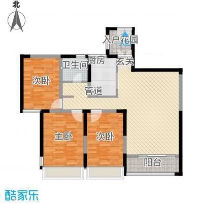 杭州湾世纪城118.30㎡清芷园L3#9#15#02、03户型3室2厅1卫1厨
