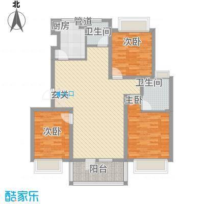 江都恒通帝景蓝湾123.88㎡L户型3室2厅2卫1厨