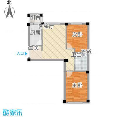 翰林苑75.00㎡B8号楼C2户型2室2厅1卫1厨