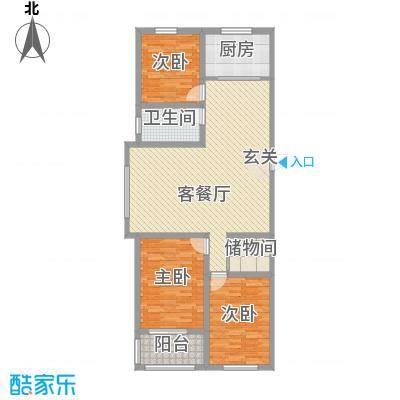 润福家园136.00㎡二期高层A户型3室2厅1卫1厨