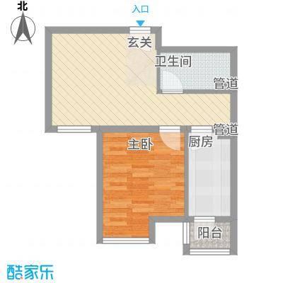 香邑・拉菲堡54.60㎡6#楼B户型1室2厅1卫1厨