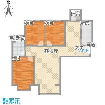 香邑・拉菲堡118.75㎡7#楼A户型3室2厅1卫1厨