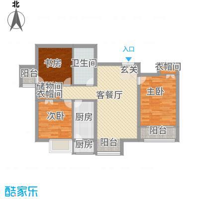 学府・未来城8.00㎡14#D户型3室2厅1卫1厨
