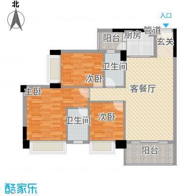 盈悦豪庭14.00㎡A型1、2、3、4栋03户型3室2厅2卫1厨