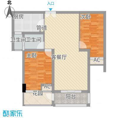 天宁-青山湾-设计方案