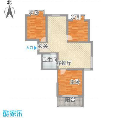 爱琴海8.10㎡一期1、2#楼A户型3室2厅1卫1厨