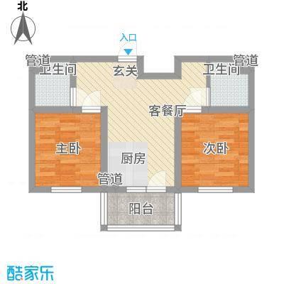 五岳溪谷63.20㎡2#B户型2室1厅1卫1厨