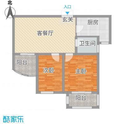静海苑B2户型