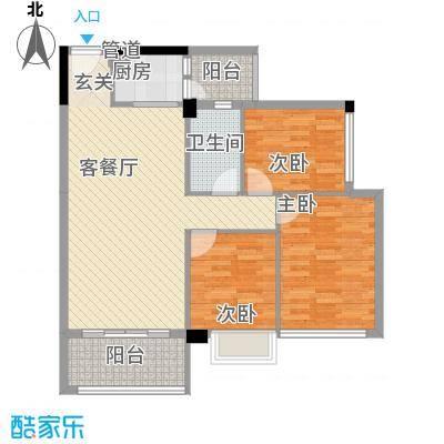 盈悦豪庭3.00㎡A型1、2、3、4栋04户型3室2厅2卫1厨