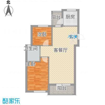 庭林熙谷2期公园季84.00㎡3#、4#楼B户型2室2厅1卫1厨